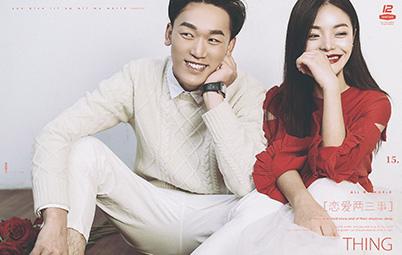 威廉希尔ios下载婚纱摄影韩式风格婚纱照淡雅可人