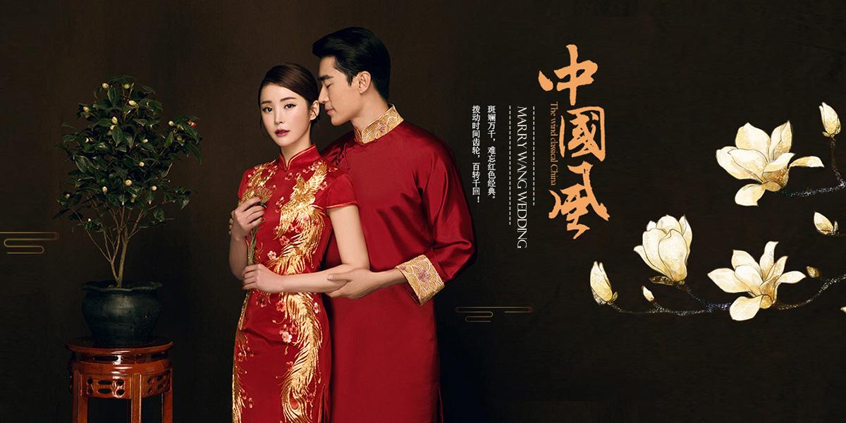 Marry Wang 《中国新娘》