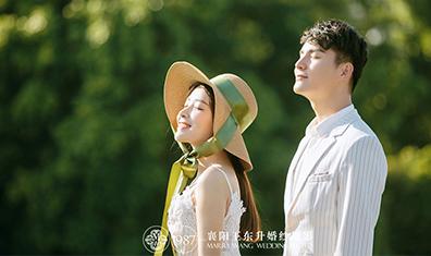 Mr杨先生&Mrs王女士