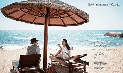 三亚旅拍 / Sunny coast